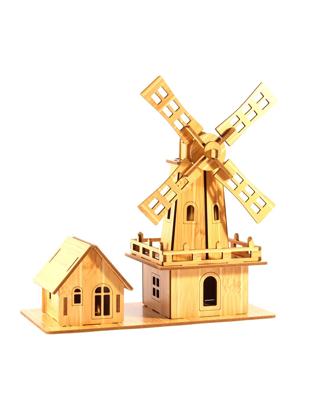 专场diy木制拼图荷兰风车