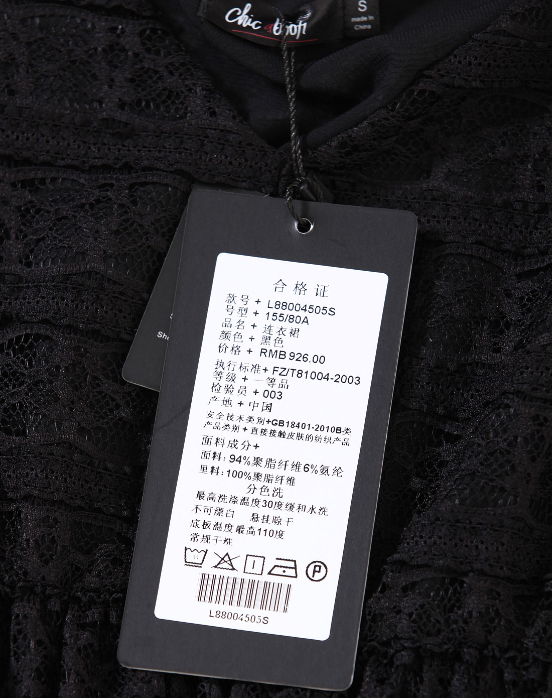 卡柏迪chicabootiv领条形花纹时尚连衣裙l88004505