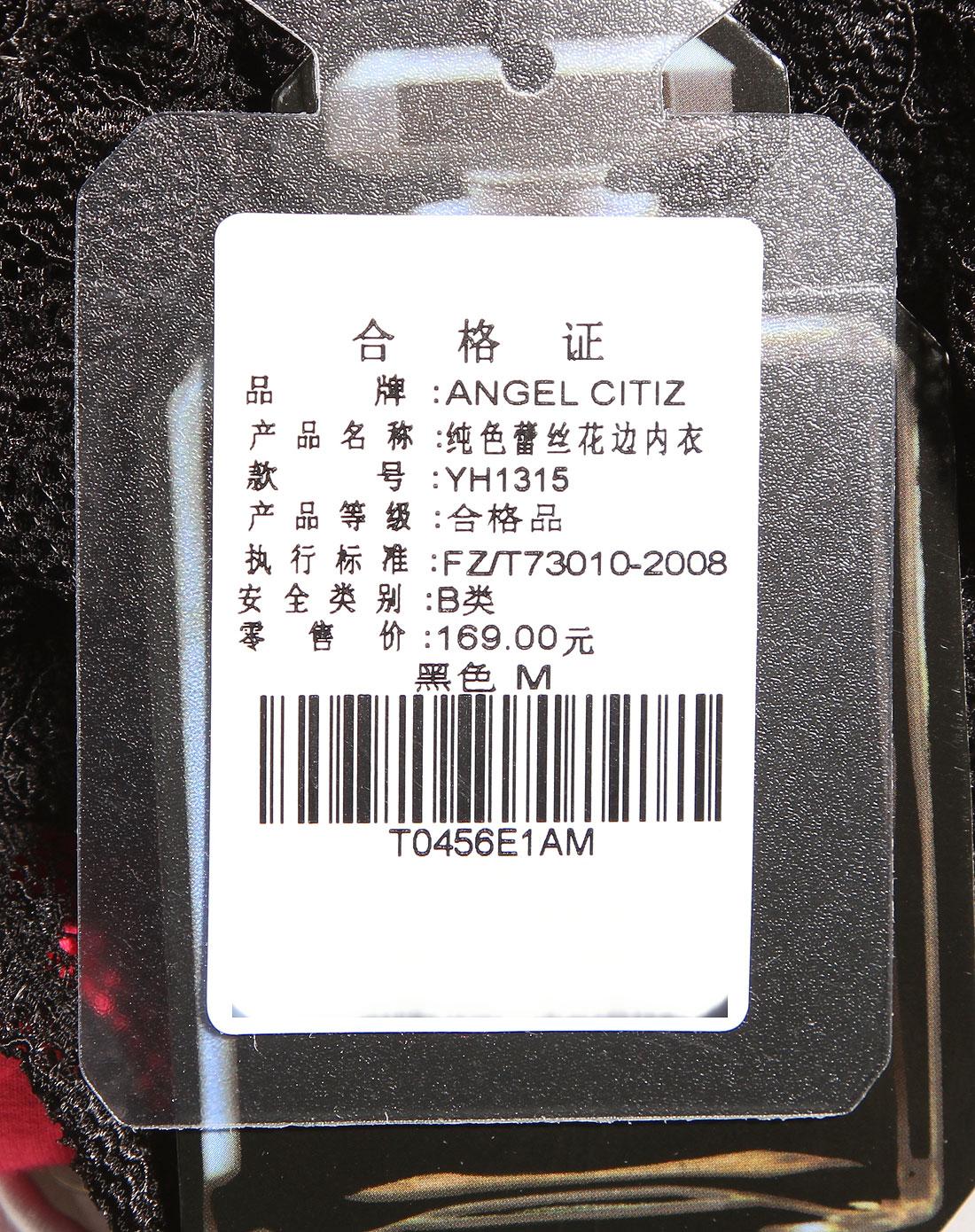 gitiz黑色蕾丝花边吊带内衣t0456e1